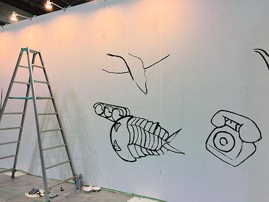 dezaf-wall1.jpg